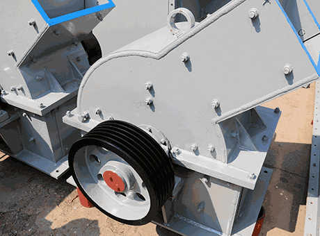 Hammer Mill Crusher Working Principle
