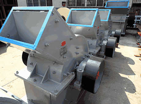 Used Mill For Sale SIGMA Equipment