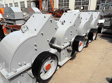 Hammer Mill Working Principle Hammer Mill Working