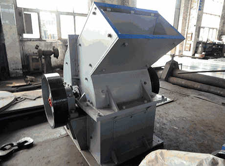 Working Principle Of The Hammer Mill