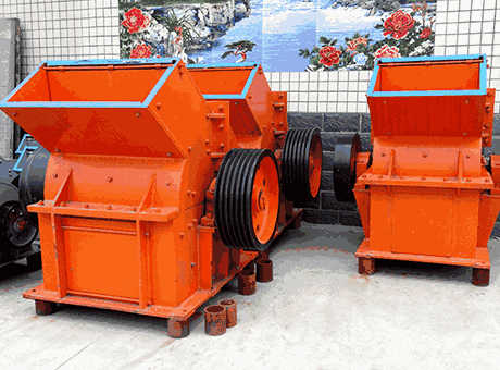 Used HammerMill RAP Crusher For Sale
