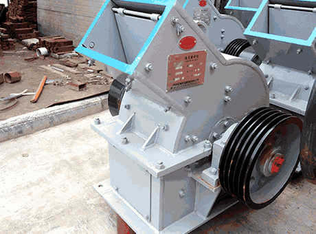 What Is Ring Hammer Coal Crusher 240 T H