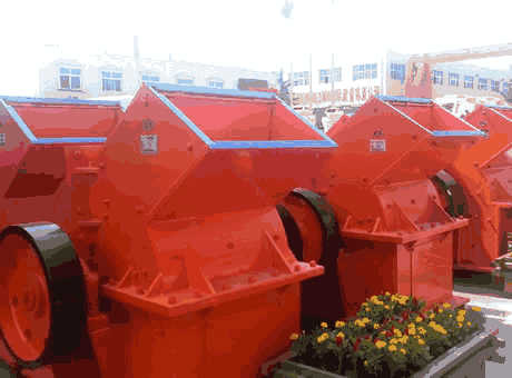 New Used Hammermill Crushers For Sale Rental Rock Dirt