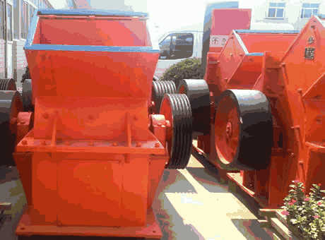 Hammer Crusher At Best Price In India