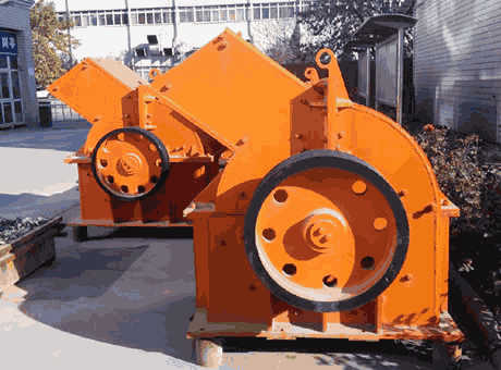 Hammer CrusherBAILING Machinery