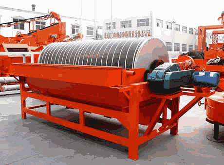Mining Dry Magnetic Separator Power ConsumptionRock