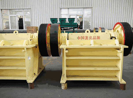 China Stone Crushing Machine Stone Crushing Machine