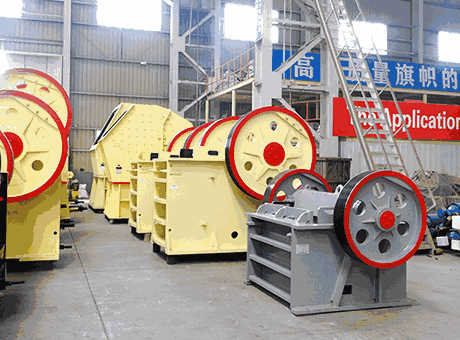 Crusher Plant For Sale In Pakistan