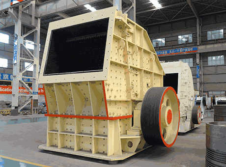 CEMCO Offers Vertical Shaft Impact Crusher Course
