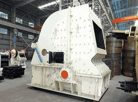 SBMs New Generation Vertical Impact Crusher Rotor