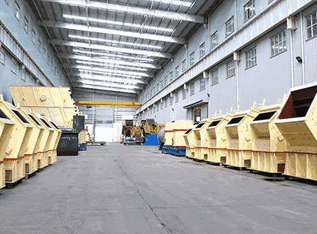 Design Of Vertical And Horizontal Impact Crusher