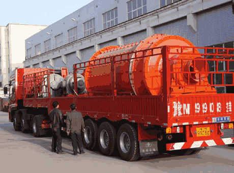 Savona Used Ball Mill