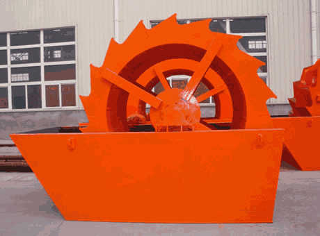 Used Recycling Machine MachinePoint