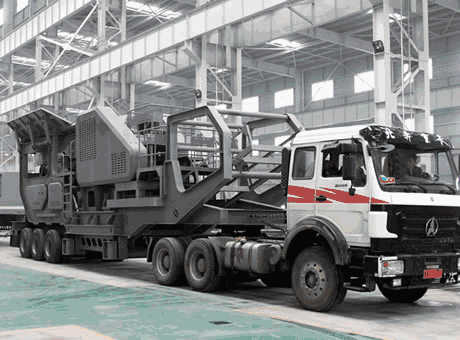 Mobile Stone Crusher In Pakistan