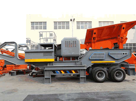 Portable Stone Crusher For Sale In Pakistan