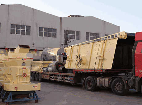 Vibrating Hopper Feeder Vibrating Hopper Feeder