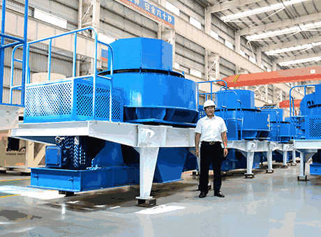 Vibratory Screens Sand Making Machines Manufacturer