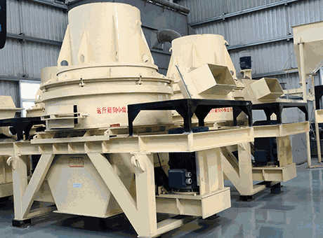 SANDVIK Crusher Aggregate Equipment For Sale 127